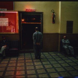 Cinéma - Téheran