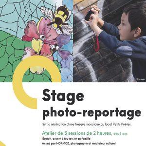 CRL10 - Stage photo mosaïque